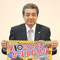 ryukyushimpo006
