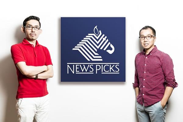 newsp