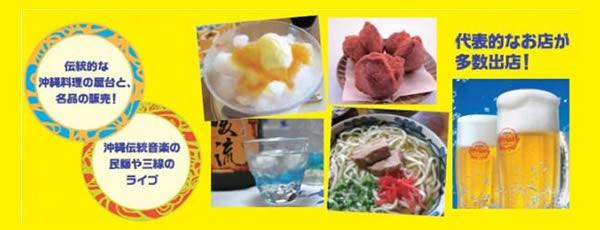okinawaguru2