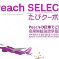 pacech111