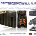 Super Micro Computer OIST Japanese