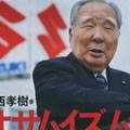 suzuki11