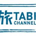 tabic2