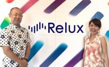 relux1